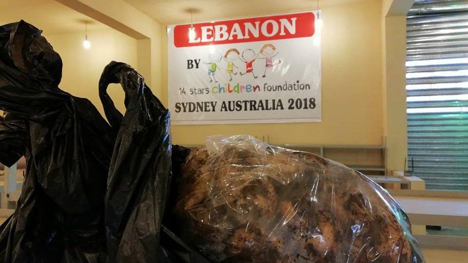 Ramadan Charity Appeal (Lebanon)